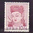 Sellos: JAPON 498 SIN CHARNELA, DIOSA KANNON DEL TEMPLO NARA-HORYUJI, . Lote 10815839