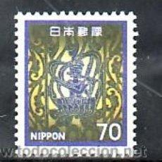 Sellos: JAPON 1355A SIN CHARNELA, ANTIGUEDADES, ORNAMENTO DEL TEMPLO DE HORYUJI, . Lote 8417484