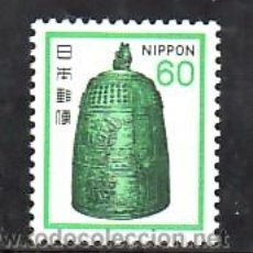 Sellos: JAPON 1355 SIN CHARNELA, ANTIGUEDADES, CAMPANA DEL TEMPLO BYODOIN, . Lote 8417496