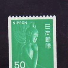 Sellos: JAPON 1177A DE ROLLO SIN CHARNELA, KWANNON DEL TEMPLO DE CHUGUIJI,. Lote 8437807