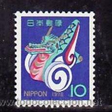 Sellos: JAPON 1176 SIN CHARNELA, AÑO NUEVO, . Lote 143070429