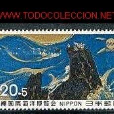 Sellos: JAPÓN. 1975. EXPO 75 OSAKA. Lote 1087680