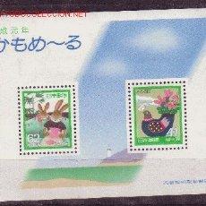 Sellos: JAPÓN HB 123*** - AÑO 1989 - DÍA DE LA CARTA. Lote 25250687