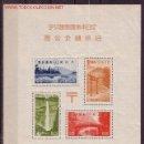 Sellos: JAPON HB 2*** - AÑO 1938 - PARQUE NACIONAL DE NIKKO. Lote 26118038