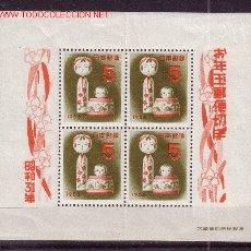 Sellos: JAPÓN HB 42A** - AÑO 1955 - AÑO NUEVO. Lote 25982077