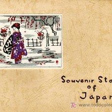 Sellos: JAPON 1279/315, HB 85/6 CARPETA SOUVENIR AÑO 1979 SIN CHARNELA, . Lote 11753397