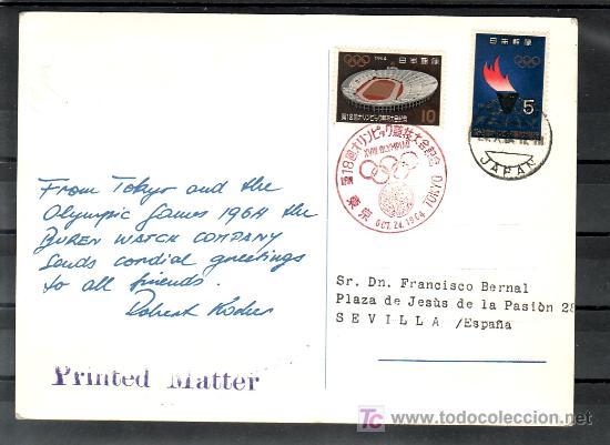 JAPON 787 MATASELLO OLIMPICO, 783 EN TARJETA CIRCULADA DE TOKYO A SEVILLA (Sellos - Extranjero - Asia - Japón)