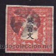 Sellos: JAPON 3 USADA, . Lote 10896695