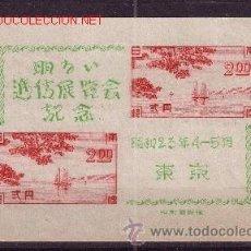 Sellos: JAPÓN HB 22*** - AÑO 1948 - EXPOSICIÓN DE TRANSPORTES DE TOKIO. Lote 25940053