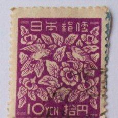Sellos: SELLO 10 YEN - JAPON. Lote 16034081