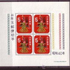 Sellos: JAPÓN HB 60*** - AÑO 1964 - AÑO NUEVO. Lote 25011204