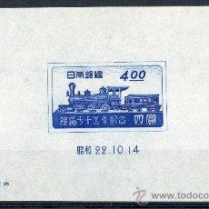Sellos: JAPÓN AÑO 1947 YV HB 13*** 75 ANVº DE LOS FERROCARRILES EN JAPÓN - LOCOMOTORAS - TRANSPORTES. Lote 27558185