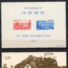 Sellos: JAPÓN AÑO 1953 YV HB 38*** SD PARQUE NACIONAL ISE SHIMA - VISTAS Y PAISAJES - TURISMO - PESCA. Lote 27558186