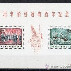 Sellos: JAPÓN AÑO 1960 YV HB 48*** CENTº DEL TRATADO COMERCIAL CON EE.UU.- BARCOS - TRANSPORTES. Lote 27558187