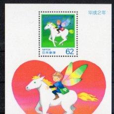 Sellos: JAPÓN AÑO 1990 YV HB 126*** DÍA DE LA CARTA - CABALLOS - FAUNA - NIÑOS - CORREOS. Lote 22083482