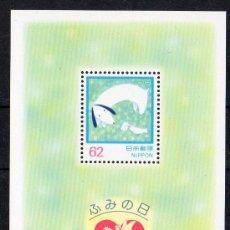 Sellos: JAPÓN AÑO 1992 YV HB 141*** SEMANA DE LA CARTA - PERROS - AVES - CABALLOS - FAUNA - CORREOS. Lote 22083951