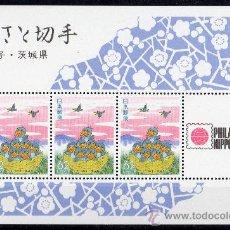 Sellos: JAPÓN AÑO 1990 YV HB 131*** IBARAKI - EXPOSICIÓN FILATÉLICA PHILANIPPON'91 - AVES. Lote 26161825