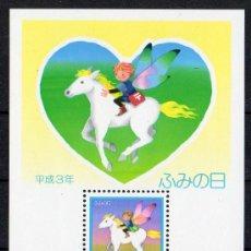 Sellos: JAPÓN AÑO 1991 YV HB 136*** SEMANA DE LA CARTA - CABALLOS - FAUNA - NIÑOS - CORREOS. Lote 22086257