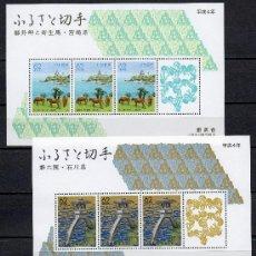 Sellos: JAPÓN AÑO 1992 YV HB 139/41*** LOTE DE 3 HB - CABALLOS - FAROS - TRAJES - NATURALEZA. Lote 27558190