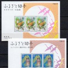 Sellos: JAPÓN AÑO 1992 YV HB 144/46*** LOTE DE 3 HB - FAUNA - AVES - BUHOS - NATURALEZA - AGUA. Lote 27558191