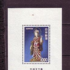 Sellos: JAPÓN HB 76** - AÑO 1975 - DIVINIDAD KISSHO. Lote 22988602