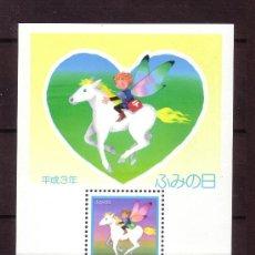 Sellos: JAPON HB 136*** - AÑO 1991 - DIA DE LA CARTA. Lote 23029691