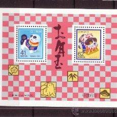 Sellos: JAPON HB 149*** - AÑO 1994 - AÑO NUEVO - AÑO DEL PERRO. Lote 23029731