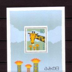 Sellos: JAPON HB 150*** - AÑO 1994 - DIA DE LA CARTA. Lote 23029758