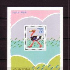 Sellos: JAPON HB 152*** - AÑO 1995 - DIA DE LA CARTA. Lote 23029791