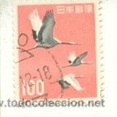Sellos: 2JAPON-702U. SELLO USADO JAPÓN. YVERT Nº 702. AVES. Lote 23264049