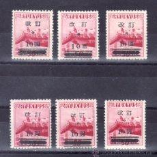 Sellos: RYU-KYU 18 CON CHARNELA, SOBRECARGADO, 6 VARIEDADES DIFERENTES SOBRECARGA. Lote 25397008