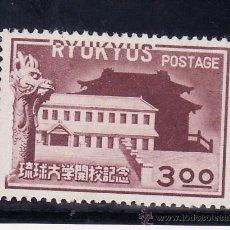 Sellos: RYU-KYU 15 CON CHARNELA, INAUGURACION DE LA UNIVERSIDAD. Lote 25397011