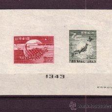 Sellos: JAPÓN HB 26*** - AÑO 1949 - 75º ANIVERSARIO DE LA UNION POSTAL UNIVERSAL. Lote 26339083