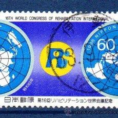 Sellos: JAPÓN.- YVERT Nº 1704, SERIE COMPLETA EN USADO (JAP-208). Lote 32736984