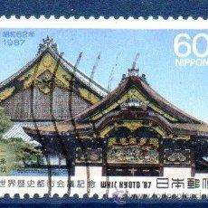 Sellos: JAPÓN.- YVERT Nº 1657, SERIE COMPLETA EN USADO (JAP-211). Lote 32737014