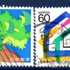 Sellos: JAPÓN.- YVERT Nº 1658/59, SERIE COMPLETA EN USADO (JAP-212). Lote 32737033