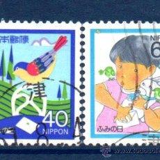 Sellos: JAPÓN.- YVERT Nº 1586/87, SERIE COMPLETA EN USADO (JAP-214). Lote 32737057