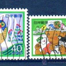 Sellos: JAPÓN.- YVERT Nº 1545/46, SERIE COMPLETA EN USADO (JAP-216). Lote 32737083
