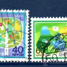 Sellos: JAPÓN.- YVERT Nº 1493/94, SERIE COMPLETA EN USADO (JAP-217). Lote 32737093