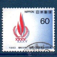 Sellos: JAPÓN.- YVERT Nº 1475, SERIE COMPLETA EN USADO (JAP-218). Lote 32737114