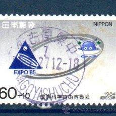 Sellos: JAPÓN.- YVERT Nº 1478, SERIE COMPLETA EN USADO (JAP-220). Lote 32737129