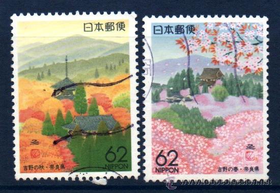 JAPÓN.- YVERT Nº 2233/34, SERIE COMPLETA EN USADO (JAP-231) (Sellos - Extranjero - Asia - Japón)