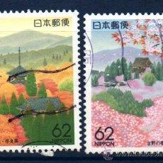 Sellos: JAPÓN.- YVERT Nº 2233/34, SERIE COMPLETA EN USADO (JAP-231). Lote 32737576