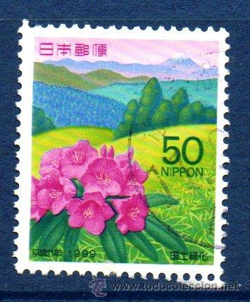 JAPÓN.- MICHEL Nº 2691, SERIE COMPLETA EN USADO (JAP-303) (Sellos - Extranjero - Asia - Japón)