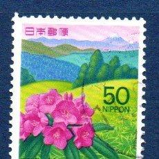 Sellos: JAPÓN.- MICHEL Nº 2691, SERIE COMPLETA EN USADO (JAP-303). Lote 32741403