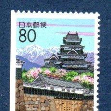 Sellos: JAPÓN.- YVERT Nº 2543, SERIE COMPLETA EN USADO (JAP-309). Lote 32741466