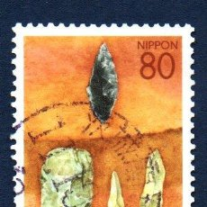 Sellos: JAPÓN.- YVERT Nº 2648, SERIE COMPLETA EN USADO (JAP-340). Lote 32743381