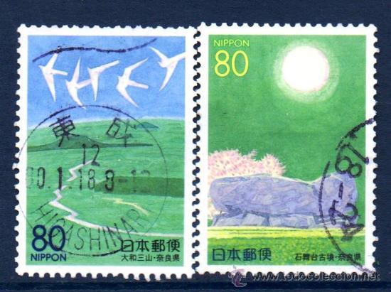 JAPÓN.- YVERT Nº 2675/6, SERIE COMPLETA EN USADO (JAP-345) (Sellos - Extranjero - Asia - Japón)