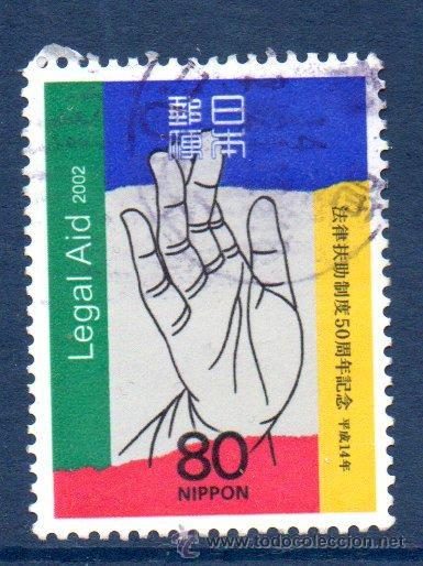 JAPÓN.- MICHEL Nº 3303,SERIE COMPLETA, EN USADO (JAP-364) (Sellos - Extranjero - Asia - Japón)