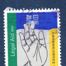Sellos: JAPÓN.- MICHEL Nº 3303,SERIE COMPLETA, EN USADO (JAP-364). Lote 32743900